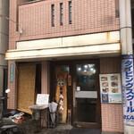 讃岐うどん河野 - 店舗外観(マスキング修正済み)
