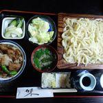 ひびき庵 - ミニ鴨焼き丼セット(ざるうどん) ¥1600