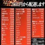 炭火焼肉 ホルモン横丁 - 【テイクアウト】周南ホルモンセンター直送新鮮牛