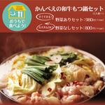 かんべえ - 料理写真: