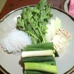 北むら - お野菜