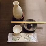 かんだやぶそば - ♦︎菊正宗 ¥935 ♦︎お通しは練り味噌 ¥サービス