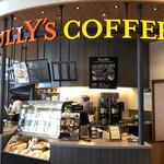 タリーズコーヒー - お洒落で、清潔感のあるお店ですねぇ〜( ^ω^ )