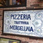 メルジェリーナ - ナポリっぽいモザイク