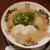福ヤ - 半熟味付玉子ラーメン(850円)