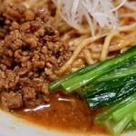 129411959 - 汁なし担々麺・大辛(950円)
