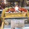 Patisserie Endo - 料理写真:オンザ木苺などが賑やか