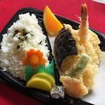 いなみころ - お持ち帰り「天ぷら弁当」
