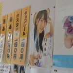 たいやき本舗 藤屋 - (2012年4月9日訪問)