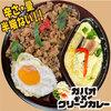 勝どきのタイ王国食堂 ソイナナ - 料理写真: