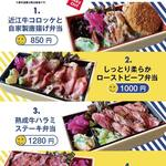 肉バル酒場銀次郎 -
