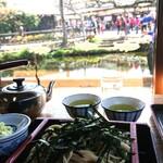 池本茶屋 -