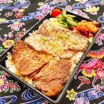 琉球焼肉なかま - あぐー豚弁当