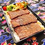 琉球焼肉なかま - 特選石垣牛焼肉弁当