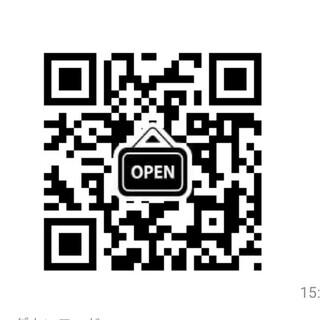 白雲台グランフロント大阪店がオンラインショップ始めました!