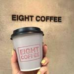 エイト コーヒー -