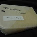 清水牧場チーズ工房 - バッカス・ダルバージュ