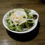 原始炭焼 いろり家 - サラダ