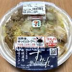 セブンイレブン - すみれ監修 札幌濃厚味噌ラーメン¥540(税込)(調理前)