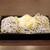 赤坂 蕎介 - 三色 1732円 の二八、生粉、柚子
