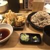 天ぷらそば 唐さわ - 料理写真: