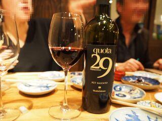 炭火焼鳥 きち蔵 - 赤ワイン2本目