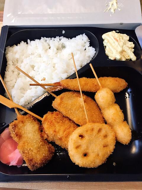 串カツ田中 尾山台店の料理の写真