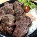 129444709 - ステーキ弁当(肉大盛り)