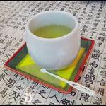 12945105 - はちみつ生姜茶 200円