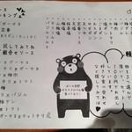Tenkushinishioka -