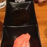 Tenkushinishioka - ソース