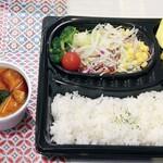 チャイディー - カレー弁当700円(6種の中から選べるカレー+ごはん+サラダ+デザート)
