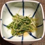 LOOP - 水菜の涼伴