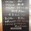 ストーン・ビーチ - 料理写真:
