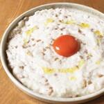 究極の納豆卵かけご飯 トリュフ風味