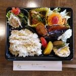 カフェダイニングBOND - 料理写真:~季節の御野菜を使った~「日替わり弁当」
