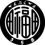 田福田 -