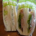 モンスター 碧南 - 料理写真:ポテト(210円) ハムツナ(280円)