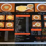 中華料理 栄照 -