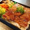 焼肉義塾 - 料理写真:和牛カルビ弁当