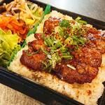 焼肉義塾 - ハラミ弁当