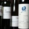蘭麻 - ドリンク写真:高級セレクトワイン