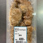 おさかな天国 - 味噌漬け、去年は生姜。