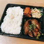 卸)せんげん台食肉センター 和 - 国産カルビ弁当    1200円→980円