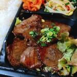 卸)せんげん台食肉センター 和 - 国産ロース  アップ