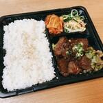 卸)せんげん台食肉センター 和 - 国産ロース弁当    1200円→980円