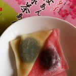 井筒八ッ橋本舗 - 夕子/桜あん・緑茶あん各5個、税込594円。