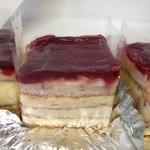 モンブラン - ラズベリーのケーキ