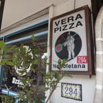 129481442 - 真のナポリピッツァ協会認定 第294番店です。