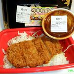 松のや - 料理写真:(2020年04月)